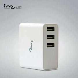 三口USB电源适配器 充电器 三口同时输出