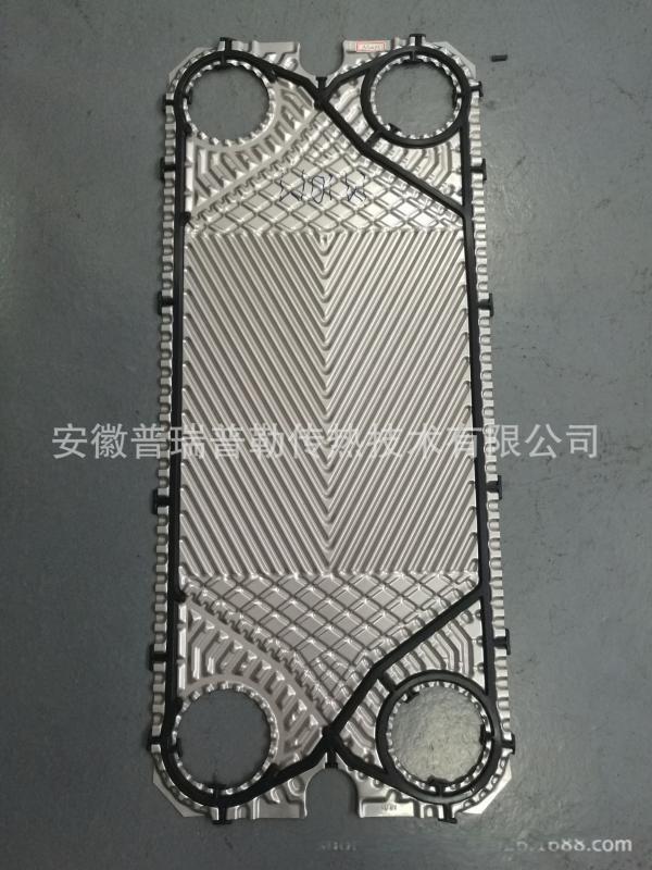 供应阿法 M10M 换热器板片 板式换热器板片 可拆板式换热器板片