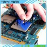LED电子导热材料 絕緣片 软性硅胶垫片 散热硅胶片 導熱矽膠片