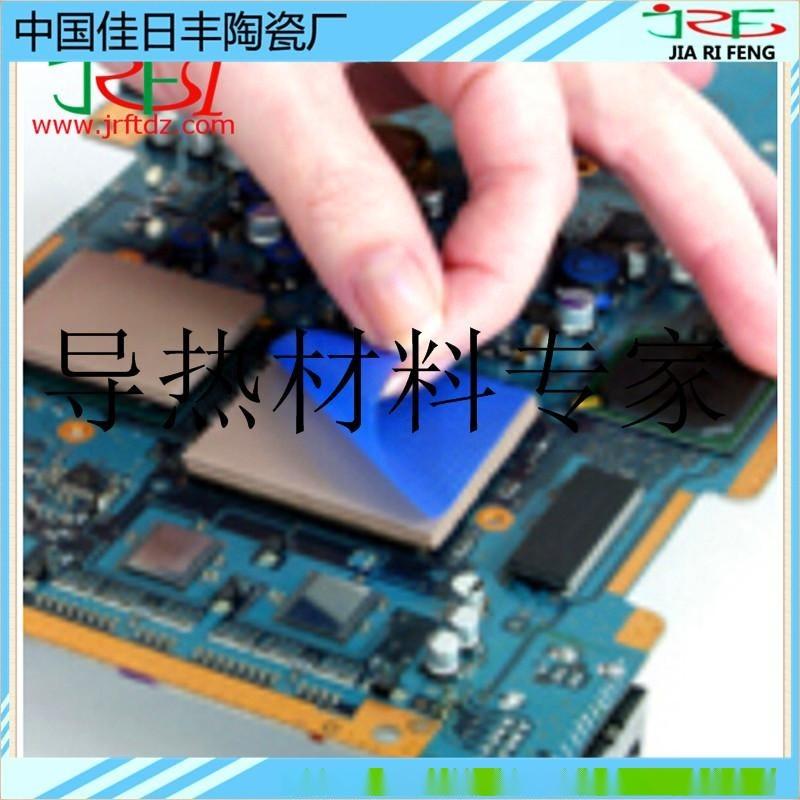LED电子导热材料 绝缘片 软性硅胶垫片 散热硅胶片 导热硅胶片