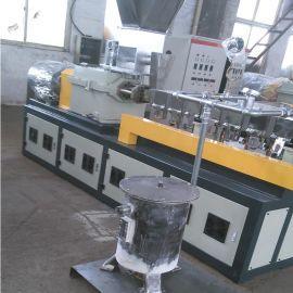 平行双螺杆风冷模面造粒机 双螺杆造粒机生产厂家直销