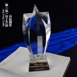水晶獎盃定製 大號水晶獎盃公司員工獎盃獎牌製作