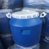 山東敞口50升塑料方桶 50L開口圓桶