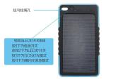 防水太阳能移动手机电源