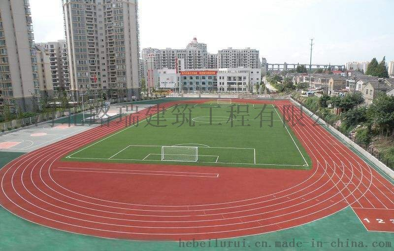 沧州中小学操场施工,EPDM跑道,塑胶场地厂家