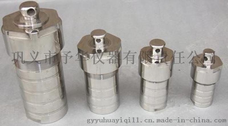 水熱合成反應釜 優質無磁性不鏽鋼精製 抗腐蝕性好