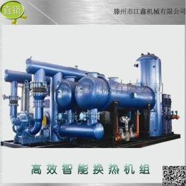 澳门热管冷凝器 智能换热机组