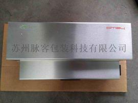 石家庄HPL450AS医用封口机供应