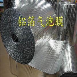 杭州屋顶隔热膜铝箔复合防晒膜现货