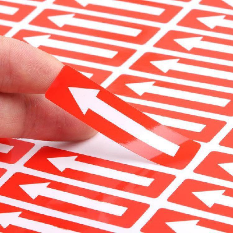 食品标签/红色不良品箭头标签/不干胶标签/牛皮纸