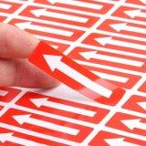 食品標籤/紅色不良品箭頭標籤/不乾膠標籤/牛皮紙