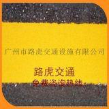 肇慶雙組份標線塗料柏油路面劃線塗料倉儲批發
