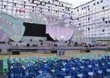 猛帝森ES-12F 舞台演出音响 搭建灯光音响 15寸全频落地音响 厂家供应