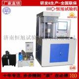 恒旭SGW-10B型全自动材料摩擦试验机研产销一体