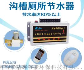 节厕所感应设备|沟槽厕所节水感应器|沟槽厕所节水产品