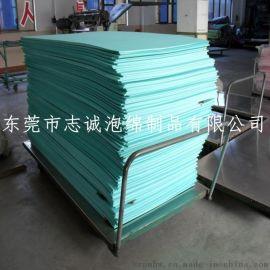 批发环保EVA泡棉片材 高弹EVA发泡材料 可订做彩色EV**材尺寸可定制