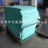 批發環保EVA泡棉片材 高彈EVA發泡材料 可訂做彩色EV  材尺寸可定制