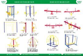 东莞社区体育器材,东莞公园运动器材凯璇体育