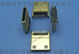 厂家直销迷你MINI HDMI C TYPE铜铁壳镀金间距1.0/1.2/1.6MM  HYC13-HDMIC19-100
