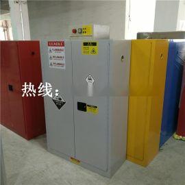 防爆櫃的規格-45加侖60加侖90加侖