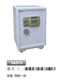 向阳保险柜箱FDG-A1/D-51