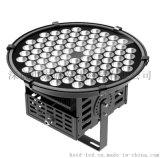 LED投射灯LED高杆灯LED球场灯250W