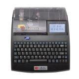 碩方TP86高速電腦線號機全面滿足打印需求
