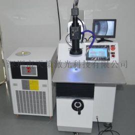 天策激光 敞开式激光点焊机 低价出售 厂家直销 欢迎来电
