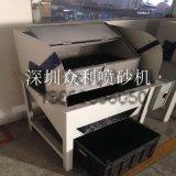 深圳毛边机、毛边机价格、毛边机现货供应