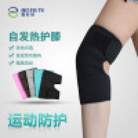 奥非特 新款运动时尚舒适保暖护膝 驱寒祛湿登山护具