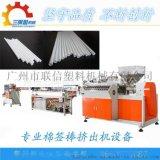 棉签棒挤出机 棉签棒生产设备 棉签棒挤出生产线