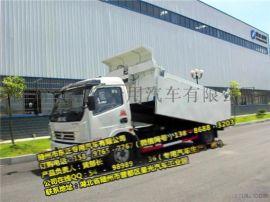 东风新款5方自卸式垃圾车-5立方密封式垃圾清运车价格