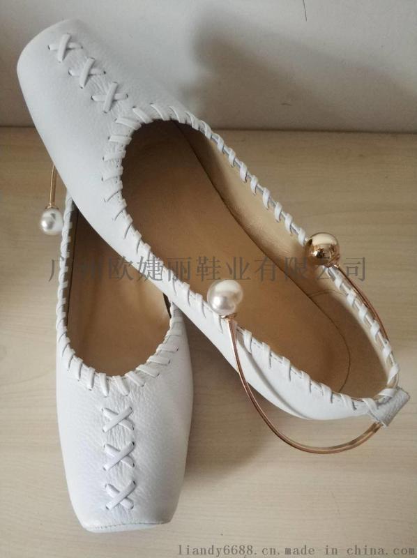 厂家订做高档鞋 批发高档女鞋 加工高档时装鞋