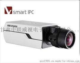 高清视频监控摄像头 网络监控摄像机 海康威视甘肃代理商