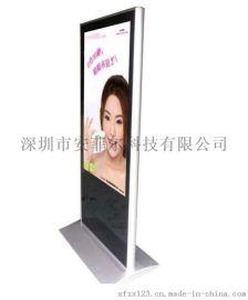 鑫飞55寸液晶广告机多功能网络播放器立式广告机