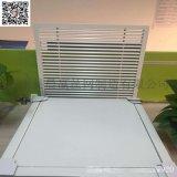 鋁合金遮陽百葉窗 電動手動遙控感應百葉窗