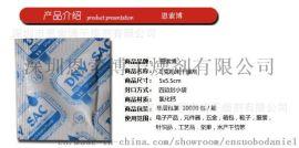 深圳沙井干燥剂厂家 环保干燥剂实力工厂