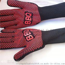 bbq燒烤烤箱耐高溫手套 隔熱雙面硅膠防滑手套