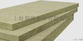 憎水岩棉板 幕墙防水材料