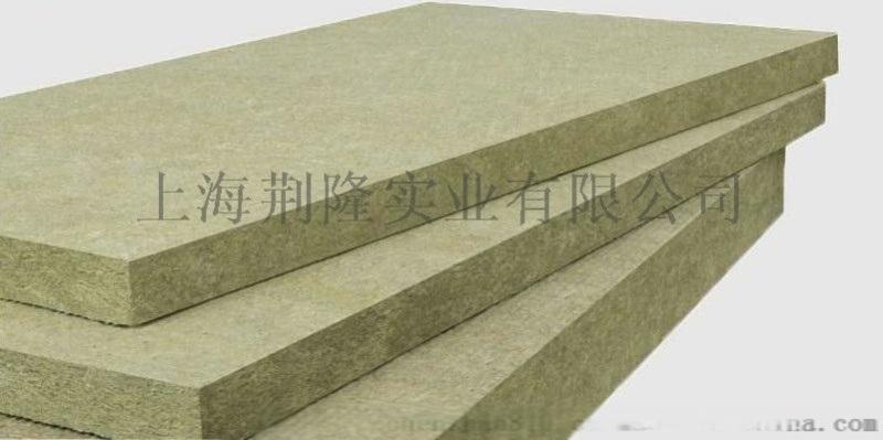 憎水岩棉板 幕牆防水材料