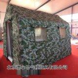 12平小型迷彩充氣帳篷軍用醫療救援指揮充氣帳篷可定制