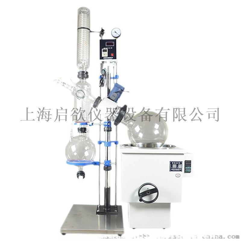 實驗室旋轉蒸發器 RE-5001旋轉蒸發器 旋轉蒸發器廠家