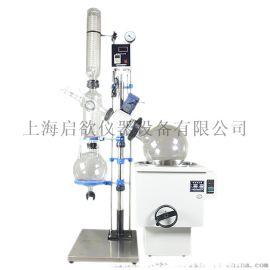 旋转蒸发器 RE-5001旋转蒸发器