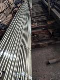 無錫冷拔管,無錫精拔管,無錫精軋管,無錫精密管,無錫鍋爐管