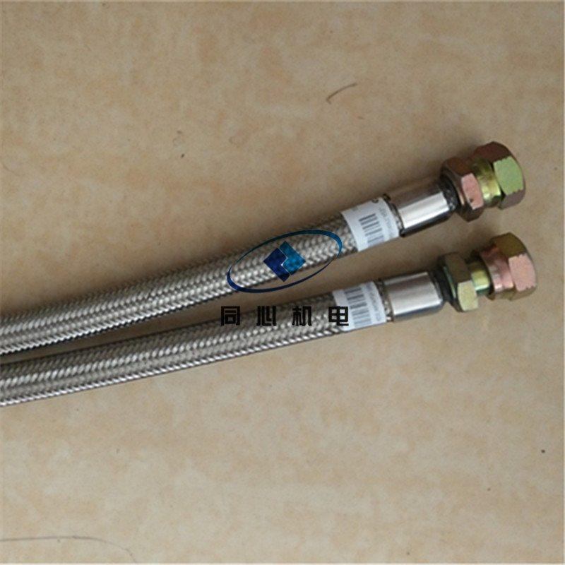 美国空压机钢管841115-020寿力钢管