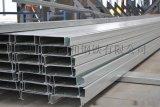 天津C型钢Z型钢U型钢生产厂家镀锌带C型钢热镀锌C型钢
