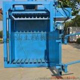 30噸廢紙箱液壓打包機 高性能的液壓打包機
