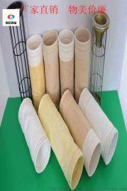 环境保护 过滤袋 除尘布袋 订做
