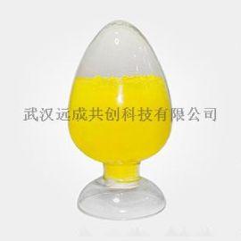 现货供应紫外线吸收剂UV-0-武汉