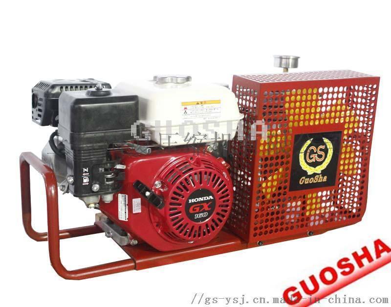 30MPA压力船用空气填充泵国厦低功率2.2瓦